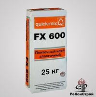 FX 600 Quick-Mix плиточный клей, эластичный в Старом Осколе