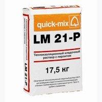 Теплоизоляционный раствор с перлитом Quick-Mix LM 21-P в Старом Осколе